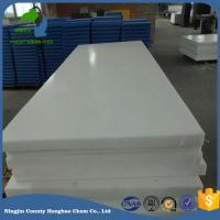 Buy cheap 2017 Hot Sale 100% Pure Material High Density HDPE Panel Engineering Plastic HDPE UPE Board from wholesalers