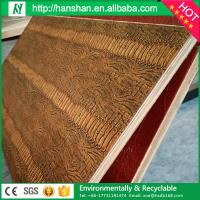 Buy cheap Waterproof vinyl plank flooring 3.2mm 4.0mm 5.5mm 6.5mm from Hanshan SPC Floor from wholesalers