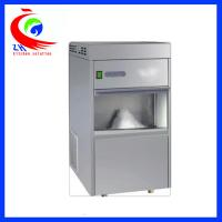 Wholesale Stainless steel full-automatic ice maker with various kinds  series commercial ice making machine for sale from china suppliers