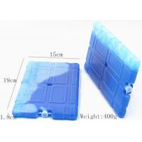 Wholesale OEM Non Toxic Blue Eutectic Cold Plates Reusable For Food Beverage Cold from china suppliers
