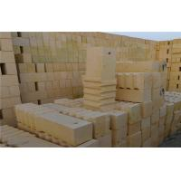 Wholesale Cast Big High Alumina Cement Kiln Refractory Bricks Chamotte Anchor Brick LZ-75 LZ-48 from china suppliers