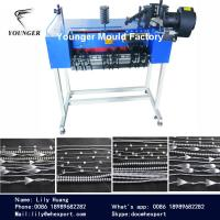 Buy cheap plastic curtain roller blinds ball chain making machine from wholesalers
