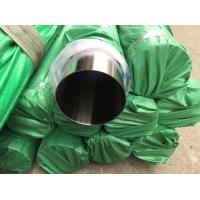 Wholesale 304 316 316L Inox Square / Rectangular / Round Stainless Steel Welded Pipe Diameter 8-114mm from china suppliers