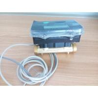 Wholesale Durable Ultrasonic Heat Meter Remote Reading , Modbus Ultrasonic Flow Meter from china suppliers