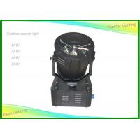Wholesale High Configuration 2kw - 5kw Outdoor Sky Beam Light Stand Alone Mode from china suppliers