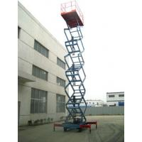 Wholesale Portable motorized aerial mobile scissor lift platform, 14 meters height from china suppliers