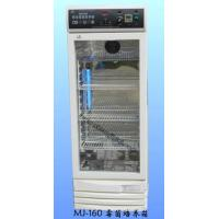 Wholesale MJ160 Number obviously mold incubator from china suppliers