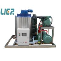 Quality CE Approved Ice Flake Machine , Commercial Ice Making Equipment For Fish Processing for sale