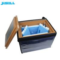 Wholesale 19.8L High Performance VPU Vaccine Carrier Ice Chest Cooler Cooling Box from china suppliers