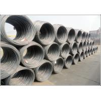 Wholesale Cold Finished Nail Making Mild Steel Wire Rod with Low Slackness Smooth Surface from china suppliers