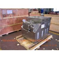 Wholesale 7.5 KW 250 L/H Small type Industrial Homogenizer , 2 stage homogenizer from china suppliers