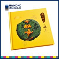 Buy cheap Hard case cover book / 2.5mm cardboard wrapped with full color printed 157gsm from wholesalers