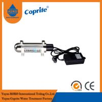 Wholesale 4W 0.25GPM 304 Stainless Steel Ultraviolet Water Purification System from china suppliers