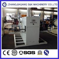 Wholesale Automatic Tube Coiling Machine 1150mm - 2400mm Outer Dia WPA120 from china suppliers