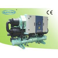 Wholesale Horizontal Water Cooled Screw Chiller Noiseless for Shopping Mall from china suppliers