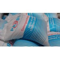 Quality OEM Laundry Detergent Powder Personal Care For Washing Clothes Apparel for sale