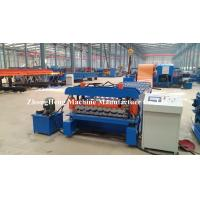 Wholesale Standard 1220 mm Box Trapezoidal Roof Sheet Roll Forming Machine With Two Ribs from china suppliers