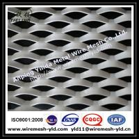 Wholesale 2.0mm thick,40*80mm hole expanded metal sheet,expanded wire mesh for decoration from china suppliers