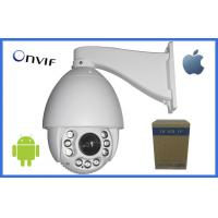 Wholesale 5.5 inch mini IP66 PTZ Network Camera High speed 20 optical zoom from china suppliers