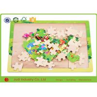 Wholesale Daily Jigsaw Puzzle Free Online , Custom Jigsaw Puzzles From Judi Industry from china suppliers