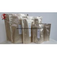 Wholesale Silver Foil Food Packaging Resealable Stand Up Pouches With Zipper Laminated Material from china suppliers