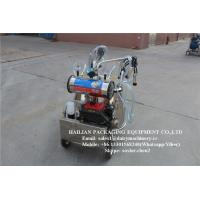 Wholesale Small Single Cow Mobile Milking Machine With Diesel Engine And Vacuum Pump from china suppliers