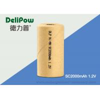 Wholesale High Energy Density Industrial Rechargeable Battery SC2000mAh 1.2V from china suppliers