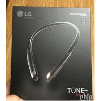 Buy cheap Genuine LG Tone Platinum HBS-1100 Bluetooth from wholesalers