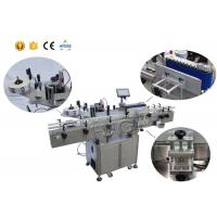 Wholesale Siemens PLC automatic round bottle labeling machine with CE certificate beer bottle labeling from china suppliers
