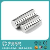 Wholesale Inventory Permanent NdFeB Magnet Disc / Ndfeb Magnet with Ni Coating from china suppliers