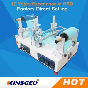 Wholesale 220v Hot Melt Glue Machine , Hot Melt Roller Coater Program Control from china suppliers