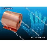 RA Pure Copper Foil With Good Mechanical Performance for Electronic Components for sale