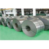 Wholesale High Strength Cold Rolled Steel Sheet Metal Waterproof Heat Resistance from china suppliers
