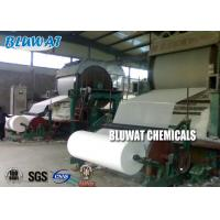 Wholesale BWD-01 Retention Agent Resin Color Removal / Decolouring Agent For Paper Mills from china suppliers