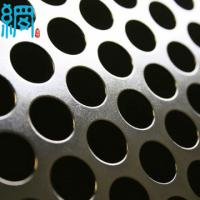 Buy cheap SS 304 perforated metal sheet from wholesalers