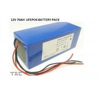 Wholesale Solar Power And Battery Storage Lifepo4 IFR26650EC-3.3AH 12V Long Llife from china suppliers