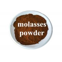 Wholesale 18% Min Crude Protein Fish Meal Molasses Dark Brown Powder SGS BV Certification from china suppliers