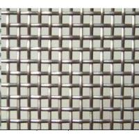 Wholesale Cylinder / BasketScreen Metal Mesh, Corrossion resistant, expandable metal mesh from china suppliers