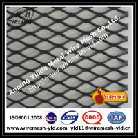 Wholesale 2.0mm thick expanded metal sheet,expanded wire mesh from china suppliers
