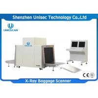 Wholesale Dual View Screen Big Size X-Ray Baggage Inspection Machine/ Airport Luggage Scanner from china suppliers