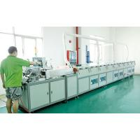 Shenzhen Jingcan Opto-Tec Co.,Ltd