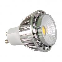 Wholesale 60Watt replacement 7Watt GU10 LED Spotlights with 38 Degree Beam Angle from china suppliers