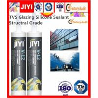 Wholesale acetic construction silicone sealant for building glass and alumilum curtain wall sealing and bonding weather resistance from china suppliers