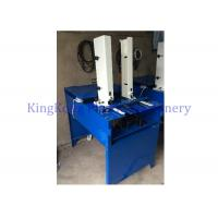 Wholesale EVA PVC Slipper Upper Flip Flop Machine Pulling Machine For Men's Slipper from china suppliers