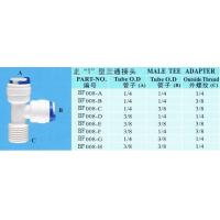 Reverse Osmosis Parts Plastic Pipe Fitting 3/8 Male Tee Adapter for Water Purifier System