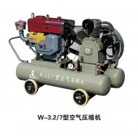 Wholesale Zhejiang Kaishan Group W-3.2/7 Mining Portable Diesel Driven Air Piston Compressor from china suppliers