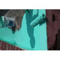 Wholesale Water Based Laminate Concrete Floor Epoxy Sealer / Cement Floor Sealers from china suppliers