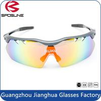 Wholesale Outdoor Polarized Sports Interchangeable Lens CE UV400 Sunglasses For Cycling Fishing from china suppliers