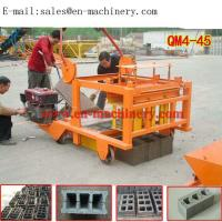 Wholesale Cheapest Hollow Cement Block Making Machine 4-45 Small Concrete Brick Making Machine from china suppliers