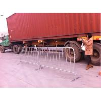 Quality Competitive price Removable Fence Panels for sale